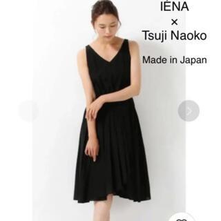 IENA - IENAベイクルーズネイビーギャザーワンピース36辻直子コラボ
