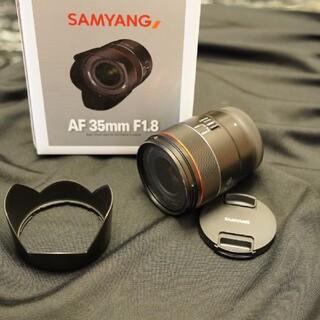 極美品 SAMYANG AF 35mm F1.8 FE サムヤン フィルター付き(レンズ(単焦点))