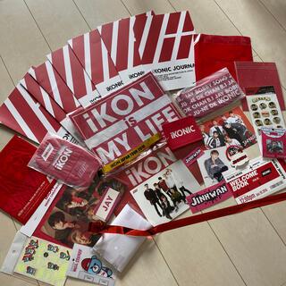 アイコン(iKON)のiKON グッズ 写真掲載分全て(K-POP/アジア)