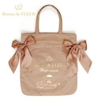 Maison de FLEUR - 新品 Maison de FLEUR ポムポムプリン ダブルリボントートバッグ