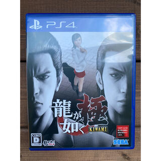 PlayStation4 - 龍が如く 極 PS4