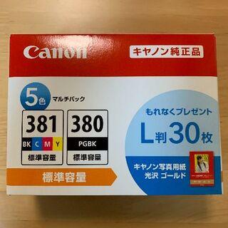 Canon - 新品未開封 Canon 純正 インク BCI-381+380/5MP キャノン