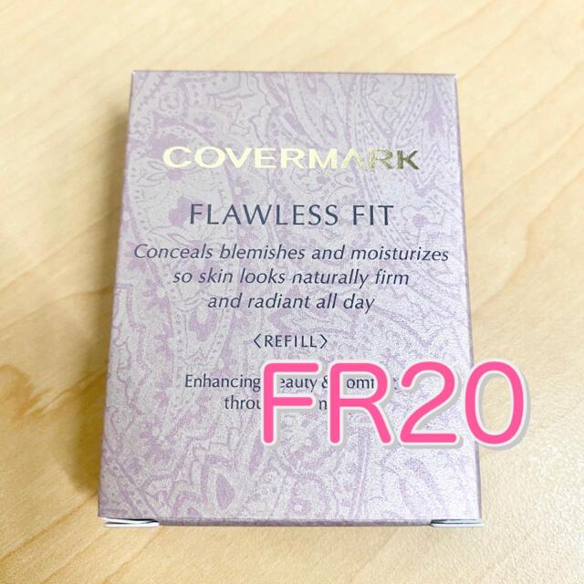 COVERMARK(カバーマーク)のカバーマーク フローレスフィット FR20 コスメ/美容のベースメイク/化粧品(ファンデーション)の商品写真