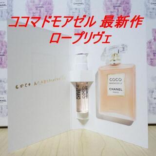 シャネル(CHANEL)の☆ココマドモアゼル ロー プリヴェ 1.5ml 正規サンプル シャネル香水(香水(女性用))