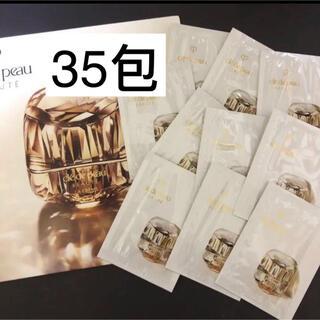 クレ・ド・ポー ボーテ - 35包☆ 資生堂 クレドポーボーテ ラ・クレーム フェイスクリーム ラクレーム