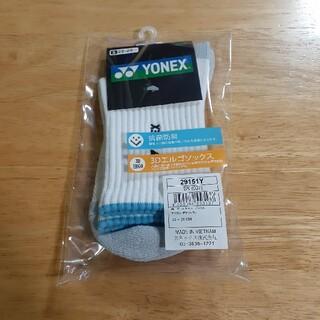 YONEX - YONEX テニス ソックス 22ー25㎝