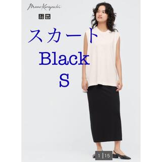 UNIQLO - Mame × UNIQLO エアリズムコットンスリットスカート 黒 ブラック