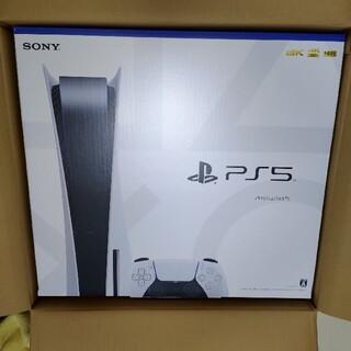 SONY - PS5 プレイステーション5 プレステ5 新品