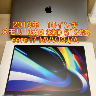 Apple - 16inch MacBook Pro(2019モデル,512GB)