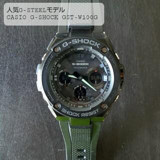 ジーショック(G-SHOCK)の人気・激安 CASIO G-SHOCK GST-W100G 中古(腕時計(アナログ))