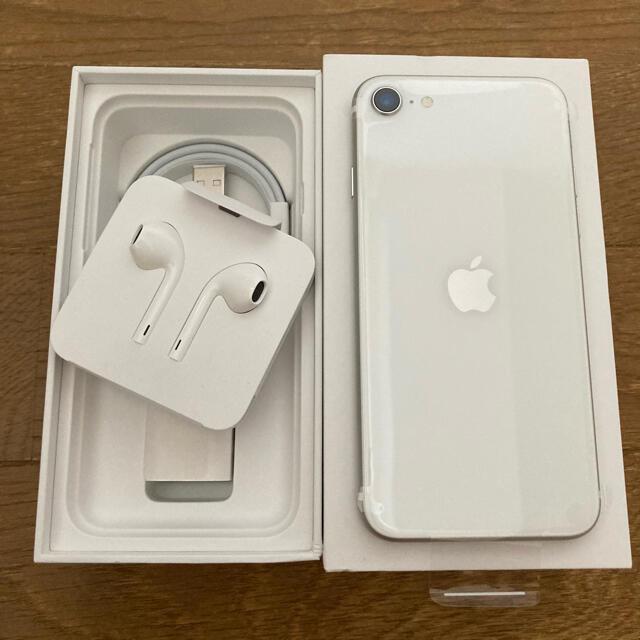 iPhone(アイフォーン)の◻️ iPhoneSE 2 ◻️ ホワイト 64GB SIMフリー 第2世代 スマホ/家電/カメラのスマートフォン/携帯電話(スマートフォン本体)の商品写真