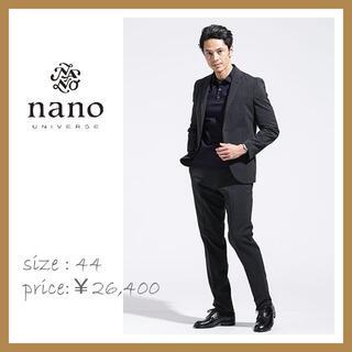 nano・universe - nano・universe SL シック&シン ストレッチストライプジャケット