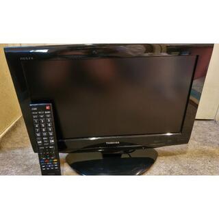 トウシバ(東芝)の東芝REGZA純正録画HDD付属19インチハイビジョンテレビ美品(テレビ)