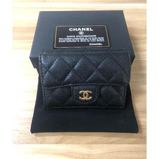 シャネル(CHANEL)のCHANEL シャネル マトラッセ 三つ折り財布(財布)