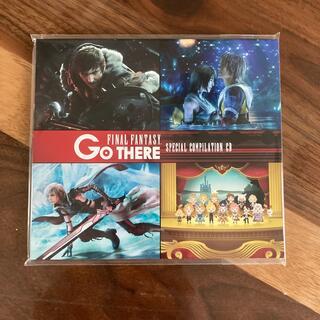 スクウェアエニックス(SQUARE ENIX)のファイナルファンタジー GO THERE  CD(ゲーム音楽)