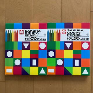 サクラクレパス(サクラクレパス)のサクラクーピーペンシル 12色入 2箱セット(クレヨン/パステル)