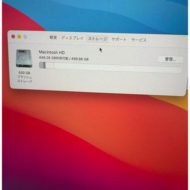 Mac (Apple)(マック)の【森山様専用】MacBook Pro 13-inch 2020モデル スマホ/家電/カメラのPC/タブレット(ノートPC)の商品写真