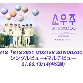 防弾少年団(BTS) - BTS DVD LIVE Muster Sowoozoo 2DAYs💓即日発送
