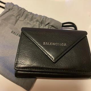 Balenciaga - BALENCIAGA バレンシアガ ペーパーミニウォレット
