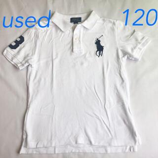 ポロラルフローレン(POLO RALPH LAUREN)のポロラルフローレン キッズポロシャツ ホワイト 6/120(Tシャツ/カットソー)