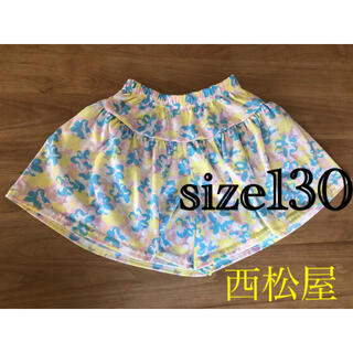 ニシマツヤ(西松屋)の西松屋 130 女の子 スカートパンツ キュロット(スカート)