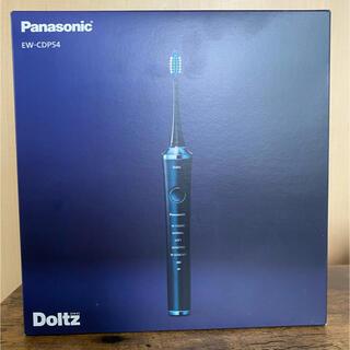 Panasonic - Panasonic ドルツ EW-CDP54