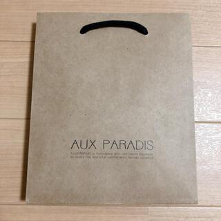オゥパラディ(AUX PARADIS)のオウパラディ 紙袋(ショップ袋)