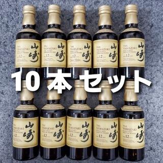 サントリー - 新品未開封 サントリー 山崎 12年 50ml 10本 ミニチュア瓶 ミニボトル