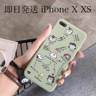 スヌーピー(SNOOPY)のチャーリーブラウン iPhoneX iPhoneXS iPhoneケース スマホ(iPhoneケース)