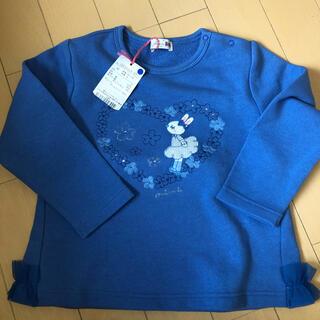 ニットプランナー(KP)のKPトレーナー95サイズ新品(Tシャツ/カットソー)