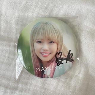 SONY - niziu まゆか メキハピ 缶バッジ サイン