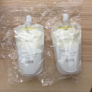 ELIXIR - 最終値下げ 2個 エリクシールルフレバランシングミルクI 乳液 さらさらタイプ