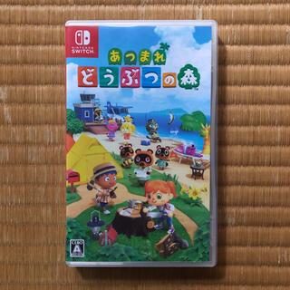 Nintendo Switch - 【美品💐】switchあつまれどうぶつの森