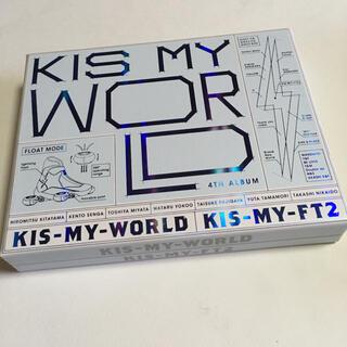 キスマイフットツー(Kis-My-Ft2)の KIS-MY-WORLD  キスマイワールド 初回生産限定盤A(アイドル)