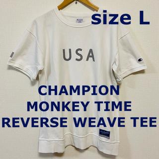 Champion - champion monkey time 別注リバースウィーブTee  L