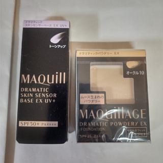 MAQuillAGE - マキアージュ 新ファンデーションEXオークル10レフィル 化粧下地、セット