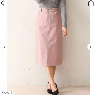 ZARA - 新品未使用 デニムスカート くすみピンク 膝下 春夏