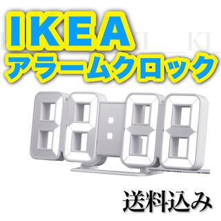 IKEA - 【新品未使用】IKEA*人気アラームクロック【ノルオッタ/目覚まし時計/LED】