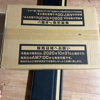 コナミ(KONAMI)の遊戯王 BLAZING VORTEX 1カートン(24BOX)(Box/デッキ/パック)