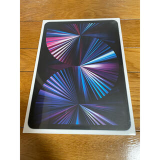iPad - 【新品未開封】iPad Pro 11インチ Wi-Fi 128GB シルバー