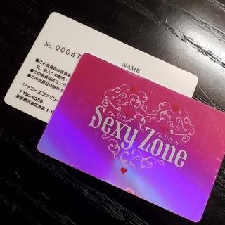 セクシー ゾーン(Sexy Zone)のSexy Zone セクゾ 会員証 ピンク(アイドルグッズ)