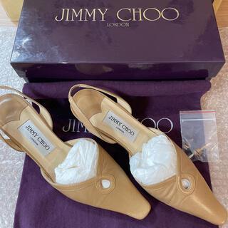 JIMMY CHOO - ジミーチュウ ベージュシューズ