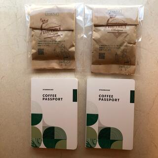 Starbucks Coffee - スタバcoffee粉サンプル2袋 パスポート2冊