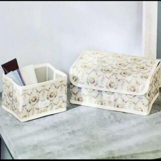 メゾンドフルール(Maison de FLEUR)のメゾンドフルール 収納ボックス2個セット(小物入れ)