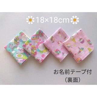 165 ユニコーン 18×18 お名前テープ付 ハンドメイド ガーゼハンカチ(外出用品)