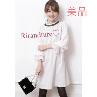 Rirandture - 【美品】リランドチュール♡アプワイザーリッシェ♡ワンピース