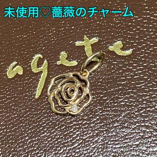 アガット(agete)の未使用♡アガット agete 薔薇 チャーム(ネックレス)
