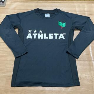 ATHLETA - ジュニア サッカー 長袖 アスレタ ATHLETA 子供用 フットサル