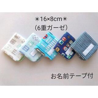 167 電車 車 16×8 お名前テープ付 ガーゼハンカチ ハンドメイド(外出用品)