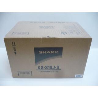 シャープ(SHARP)のシャープ 炊飯器 マイコン方式 5.5合 黒厚釜 球面炊き KS-S10J-S(炊飯器)